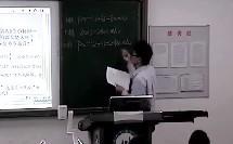 数学六年级解决问题的策略-替换.rmvb