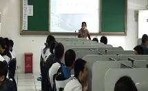七年级信息技术优质课展示《多媒体作品的集成》谭老师