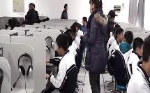 七年级信息技术优质课展示《多媒体作品的集成》玲老师