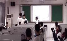 七年级信息技术优质课展示《多媒体作品的集成》冯老师