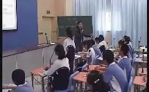 《喂——出来》人教版_徐老师  八年级语文优质课展示