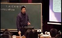 【高清视频】中学物理《液体内部的压强》(中学物理名师课堂教学优质课观摩实录)
