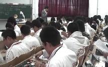 《探究电阻的电流与电压的关系》物理优质课