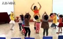 【高清视频】幼儿园优质课《动物狂欢节》