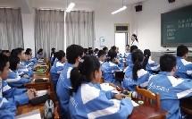 【高清视频】初中政治:享受健康的网络文化