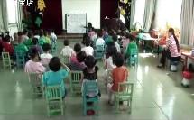 【高清视频】幼儿园优质课公开课大班音乐《打击乐—喜洋洋》