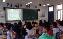《有趣的搭配》凤山小学卢玲玲-二年级上数学