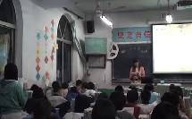 《黄河颂》初一语文优质课