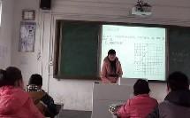 数学名师工作室研讨课