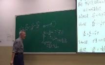 核天体物理(彭秋和教授) 第六章  恒星内部结构的稳定性 6.1