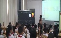 小学二年级语文优质课展示下册《语文园地六展示台:做一个有道德的小公民》_人教版_许老师