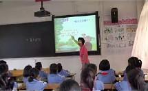 """小学二年级语文优质课展示下册《最大的""""书""""(第二课时)》_人教版_黄老师"""