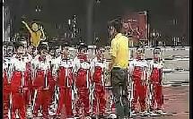 《立定跳远》小学体育优质课视频实录