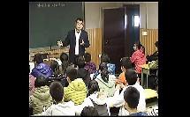 《理智面对学习压力》时刚郑州七中_2013郑州初中政治优质课视频