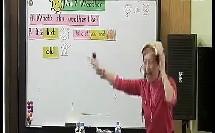 小学三年级英语优质课视频展示《Weather A部分》深港
