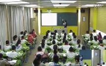 《黄果树听瀑》人教版5年级小学语文优质课