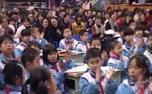 2018广东省第七届小学数学优质课【佛山市】《游戏公平吗》