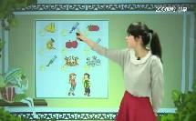 新起点小学英语一年级上册学习视频-Review and story time P51-53