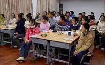 教师学习-省级物理优质课大赛《功率》