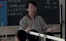 教师学习-《杠杆》国家级物理示范课例_讲课_说课_专家评课