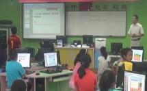 信息技术优质课《应用ppt制作动画片》