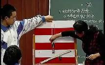 教师学习-第二届名师赛初中组物理_功_梅春霞