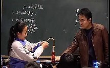 教师学习-第八届全国物理青年教师大赛_大气压_杨全