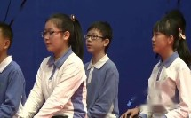 七年级音乐《瑶族舞曲》-第七届全国中小学音乐课一等奖