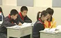 《澳大利亚》地理教学优质课-徐听华