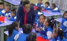 二年级综合实践活动《队前准备》教学公开课