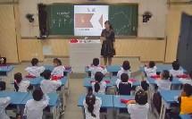 一年级综合实践活动《队前准备》安徽省市级优课