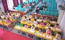 二年级语文《黄山奇石》课堂教学实录