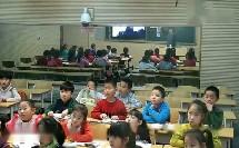 《黄山奇石》公开课-二年级语文