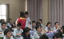 七年级语文《夜雨寄北》优质课-南京市共青团路中学