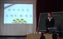 二年级语文《植物妈妈有办法》优秀课堂教学实录
