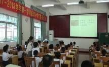 《寒号鸟》校内专题研讨优质课-部编版二年级语文
