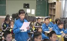 部编版《东晋南朝时期江南地区的开发》公开课视频-七年级历史