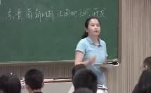 部编版《东晋南朝时期江南地区的开发》教学视频-七年级历史