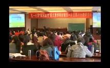 部编版二年级语文《找春天》公开课视频-九一小学读写结合教学研讨