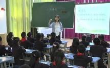 部编版二年级《找春天》教学视频-语文教学能手优质课评比