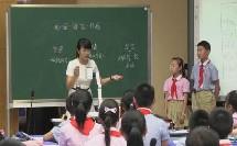 五年级作文表达《画面语言情感描写》习作指导教学视频-重庆市第九届小学语文青年教师优质课竞赛