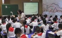 四年级语文下册第八单元习作《鼠小弟的小背心》写作指导教学视频