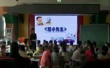 语文改写故事习作指导《听来的故事》教学视频