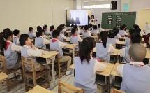 部编版二年级语文《黄山奇石》优秀公开课视频