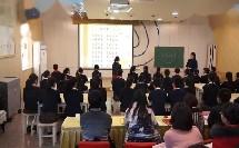 小学语文节日诗词《冬至》教学视频