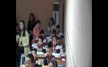 二年级数学《回家路上》优秀公开课视频-北师大版