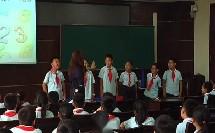 小学心理实践课《烦恼-再见》教学视频-张卓