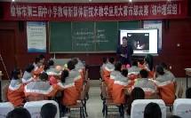 初中物理《力》一等奖教学视频-榆林市中小学教师教学应用大赛王治召