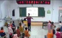 一年级音乐集体舞《蓝鸟》教学视频