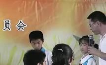语文作文《创意图书馆》名师习作教学视频-张祖庆